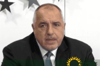 Photo of ГЕРБ връща преференциите, започва процедура по избор на нова ЦИК