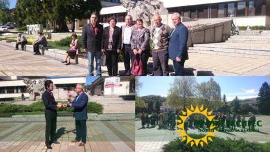 Photo of БСП откри предизборната си кампания в Троян – видео