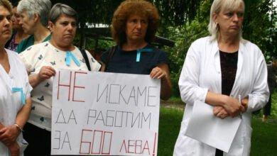 Photo of Медицинските сестри от Троян започнаха ефективна стачка – видео от събитието