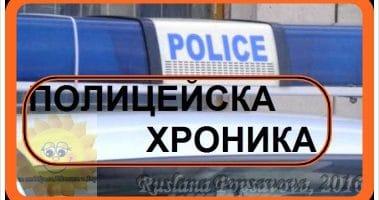 Photo of Криминална хроника за област Ловеч
