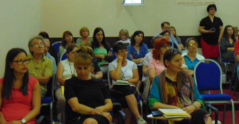Национален форум за учители по Български език и литература в Троян