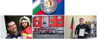 Photo of Наградиха троянски пожарникари   за висок професионализъм в работата си