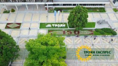 Photo of Община Троян ще е домакин на международен научен семинар