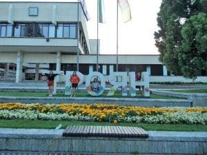 """В Троян домакин на заключителната сесия на Летния университет по програмата на ЮНЕСКО """"Човек и биосфера"""""""