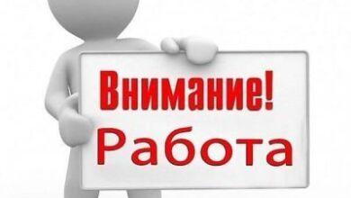 Photo of Фирма предлага работа за ОТГОВОРНИК ХРАНИТЕЛЕН МАГАЗИН