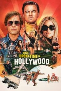 """Премиера на филма """"Имало едно време в Холивуд"""""""