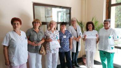 Photo of Троянските здравни специалисти протестираха в подкрепа на Мая Илиева