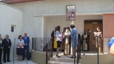 Photo of Първото православно училище отвори врати в Ловеч