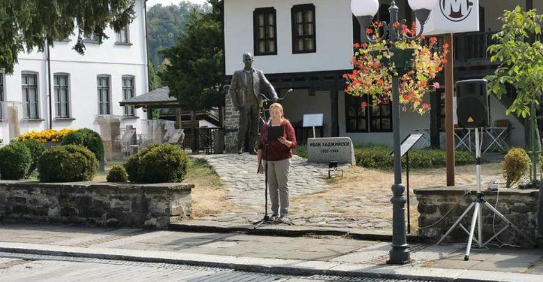 Photo of Слово на Десислава Вутова  послучай 6-ти септември