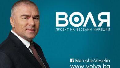 """Photo of Цветослав Петров – водач на листата на ПП """"ВОЛЯ"""" в Троян"""