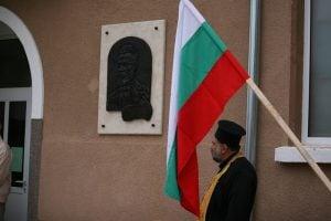 Христо Ботев пази читалището във Врабево