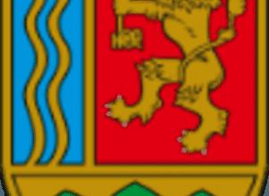 Photo of Обява от Община Троян