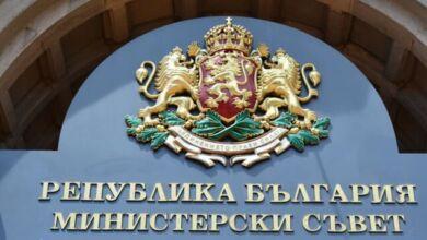 Photo of 2,5 млн. лв от правителството за спорт в  училищата и детските градини