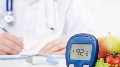 Photo of Безплатни прегледи за диабет в Троян