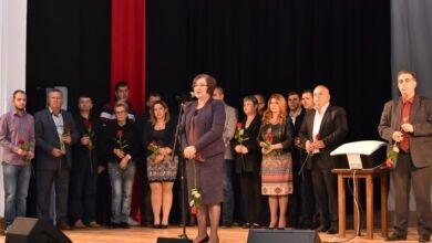 Photo of Благодарност  към жителите на Троян