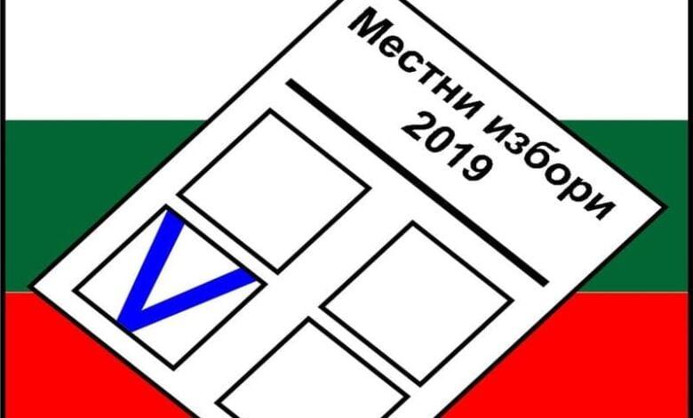 """В деня на местните избори сектор """"Български документи за самоличност"""" ще работи"""