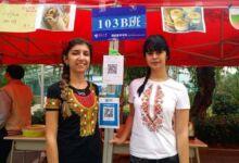 """Photo of Българки откриха програмата по случай """"Празника на културите"""" в Циндао, Китай"""