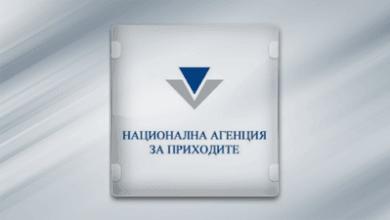 Photo of ТД на НАП Варна обявява търг с тайно наддаване на акцизни стоки