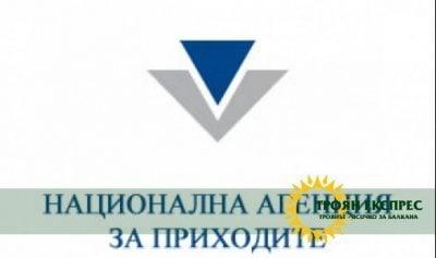 НАП прекрати конкурса за мястото на Виктор Стойчев в Ловеч