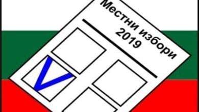 Photo of Резултати от Местни избори 2019  в Троян