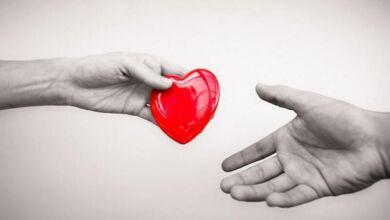 Photo of 13 ноември –  Международен ден на незрящите и добротата