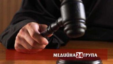 Photo of Осъдиха двама участници в телефонна измама