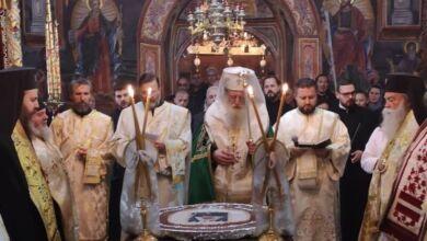 Photo of Панихида в памет на Патриарх Максим (Видео)