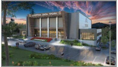 Photo of Изграждането на троянското спортно бижу ще  закъснее известно време