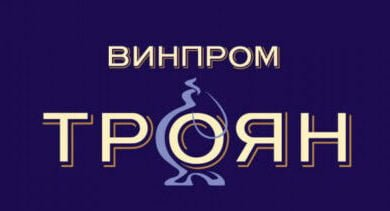 "Photo of ""ВИНПРОМ-ТРОЯН"" АД търси да назначи Техник"